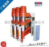 FKN12-12系列负荷开关(压气式负荷开关)
