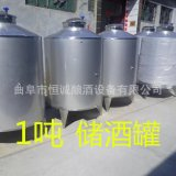 厂家直销304不锈钢酒容器 血料桑皮纸酒容器 传统工艺木酒海
