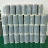 矽胶布JRFT-BM120导热矽胶布绝缘垫 绝缘胶 绝缘片