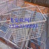 不锈钢网编织清洗筐不锈钢焊接清洗筐