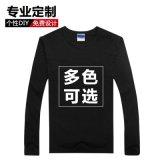 深圳定制长袖T恤班服定做长袖衣圆领文化衫工作服来图印字订做广告衫