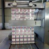 DZ-420型鸡胗全自动快速拉伸膜真空包装机