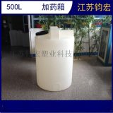 500L搅拌箱  无锡500L塑料搅拌桶