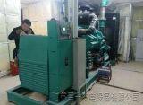 星光技术分享:柴油发电机组基本常识科普(一)
