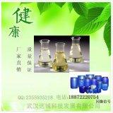 吐温81 聚氧乙烯(5)山梨醇酐单油酸酯