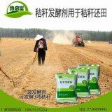 玉米秸秆用秸秆发酵剂发酵后磷含量剧增