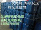 云南省生物油节能添加剂物美价廉 甲醇油催化剂
