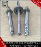 大量销售机械锚栓后扩底专用钻头