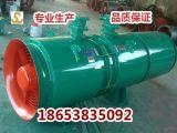 矿用FBD5.6/2*15压入式通风机,FBD5.6防爆风机