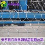 坡岸格宾网 加筋格宾网笼 合金钢丝格宾网