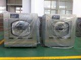 医用洗涤设备\医院洗衣房全自动洗涤设备\病号服水洗设备