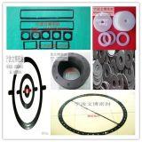 供應三元乙丙橡膠墊片,優質EPDM墊片
