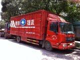 广东省广州市长途海关监管车