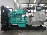 150千瓦康明斯柴油发电机组,柴油发电机组厂家