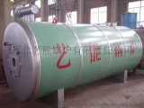 河北艺能锅炉专业制造天然气锅炉型号齐全