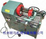 螺纹机械圆钢套丝机-朗图牌三速圆钢套丝机,专利产品