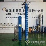 250QJ系列深井潜水泵