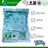 广州白云区防霉片,Dc. odorban不干胶防霉片
