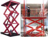 广州鑫升力厂家专业定做升降平台 购买固定式升降台首选