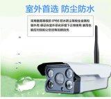 无线网络摄像头 高清网络摄像机 WIFI远程监控 摄像头厂家 摄像机深圳工厂直销