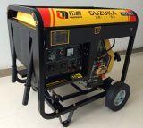 小型移动式柴油发电机