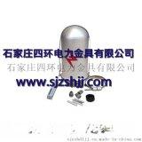 光缆引下线夹_光缆引下线夹价格_优质光缆引下线夹光缆金具附件批发/采购