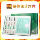 創意設計水光針面膜包裝盒品牌化妝品禮盒廣東汕頭廠家定制生產