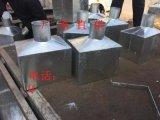 02S403钢制镀锌雨水斗|侧入式雨水斗DN150