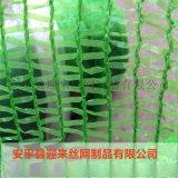 盖土遮阳网,防尘遮阳网,2针防尘网