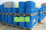 DMF N, N-二甲基甲酰胺生产厂家 全省最低价 厂家直供