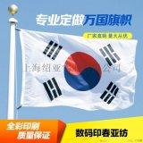 绍亚旗业 5号外国选举旗帜定制司旗万国旗均有售