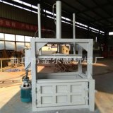 液压打包机厂家 立式小型废纸液压打包机 液压打包机价格哪里便宜