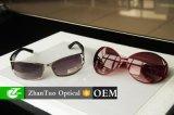 2017年新款时尚定制生产太阳眼镜UV400防紫外线辐射户外太阳眼镜