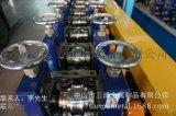供应精密焊管机焊管模具