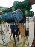 防爆隔爆型環鏈電動葫蘆