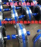 拖车轴 重型拖车轴马车轴 来尺寸可定做各种拖车轴 可定制弓子板 后桥等配件