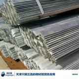 镀锌角钢,天津镀锌角钢价格,型钢十年无质量异议