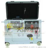 超静音6kw柴油发电机报价
