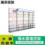 厂家直销有机背板玻璃层货架晨光文具店展示架书店单双面货架批发