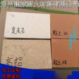 河南廠家專業生產輕質隔熱保溫磚/莫來石、高鋁、粘土質/漂珠磚