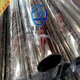 304不鏽鋼鏡面焊管 規格齊全