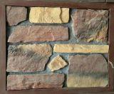 潍坊文化石厂家直销石灰石、鹅卵石、别墅文化石、人造石等
