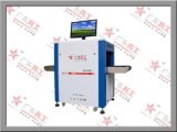 供應廣東兵工BG-X100G食品工廠檢測機高清晰X射線異物檢測機