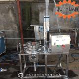 廠家直銷家用小型植物精油提取設備水汽蒸餾純露提取機