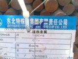 东莞优质GCr15轴承钢 GCr15圆钢棒料 GCr15硬度