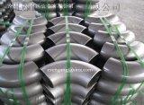 ASTM A420 WPL6低温对焊管件