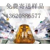广东MBC-801纸浆涂料防腐防霉剂