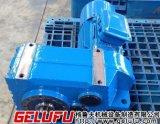 格鲁夫SP平行轴齿轮减速机(减速电机)