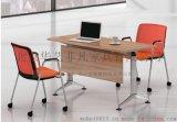 厂家直销培训条桌可定制培训桌员工培训桌办公培训桌