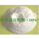 羟丙基淀粉醚 山东光大淀粉醚HPS 抹面砂浆腻子粉